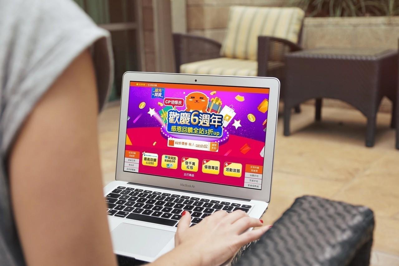 歡慶生活市集六周年 創業家祭「5專區+4好康」