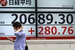 亞股多收紅 市場聚焦聯準會利率政策