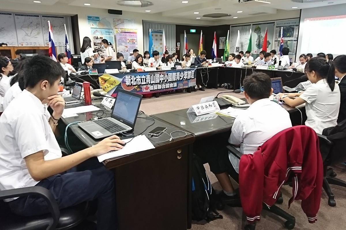 汐止青山國中辦聯合國會議 四校學生談剩食