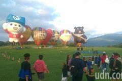 台東國際熱氣球嘉年華29日登場 光雕音樂會首次到綠島
