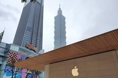 6月15日正式開幕!來蘋果旗艦店Apple信義A13 感受在地創作力