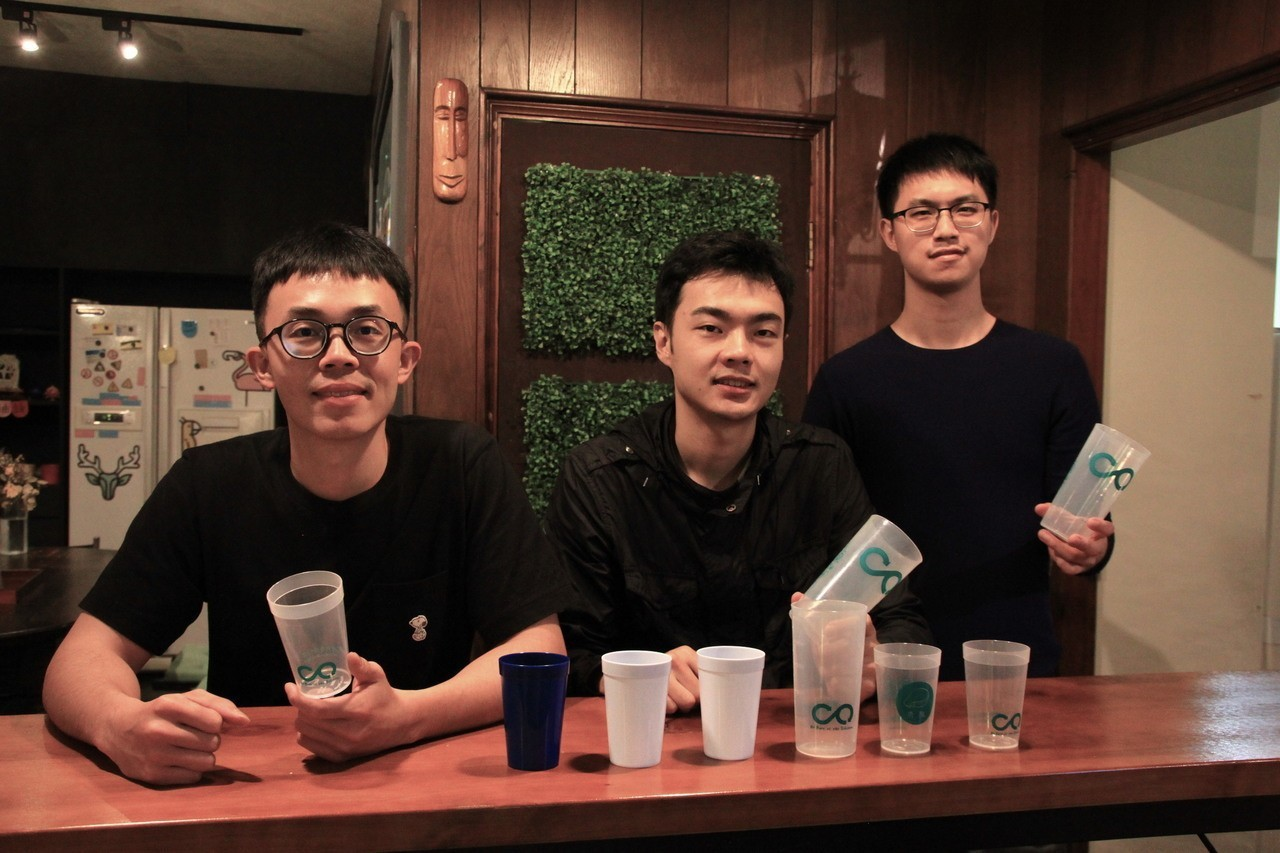 別再說回收就好!「青瓢」推正夯的環保杯租賃服務