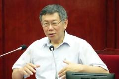 柯文哲批蔡英文:把強硬對待中國大陸當強心劑