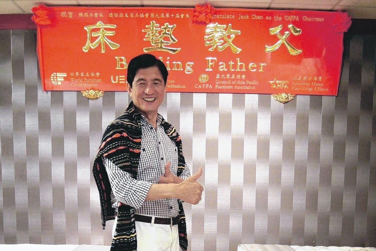 台企聯副會長/東莞陳燕木 協助台商接班