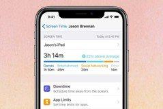 蘋果悄悄在審核規範放寬針對「Screen Time 」功能相近app的限制