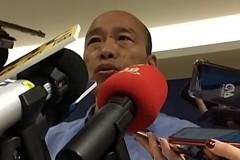 中央欲增土開公司董事 韓國瑜:照顧市民利益不會讓步