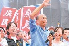韓國瑜國6東延花蓮 杜紫宸:若開發台灣死定了