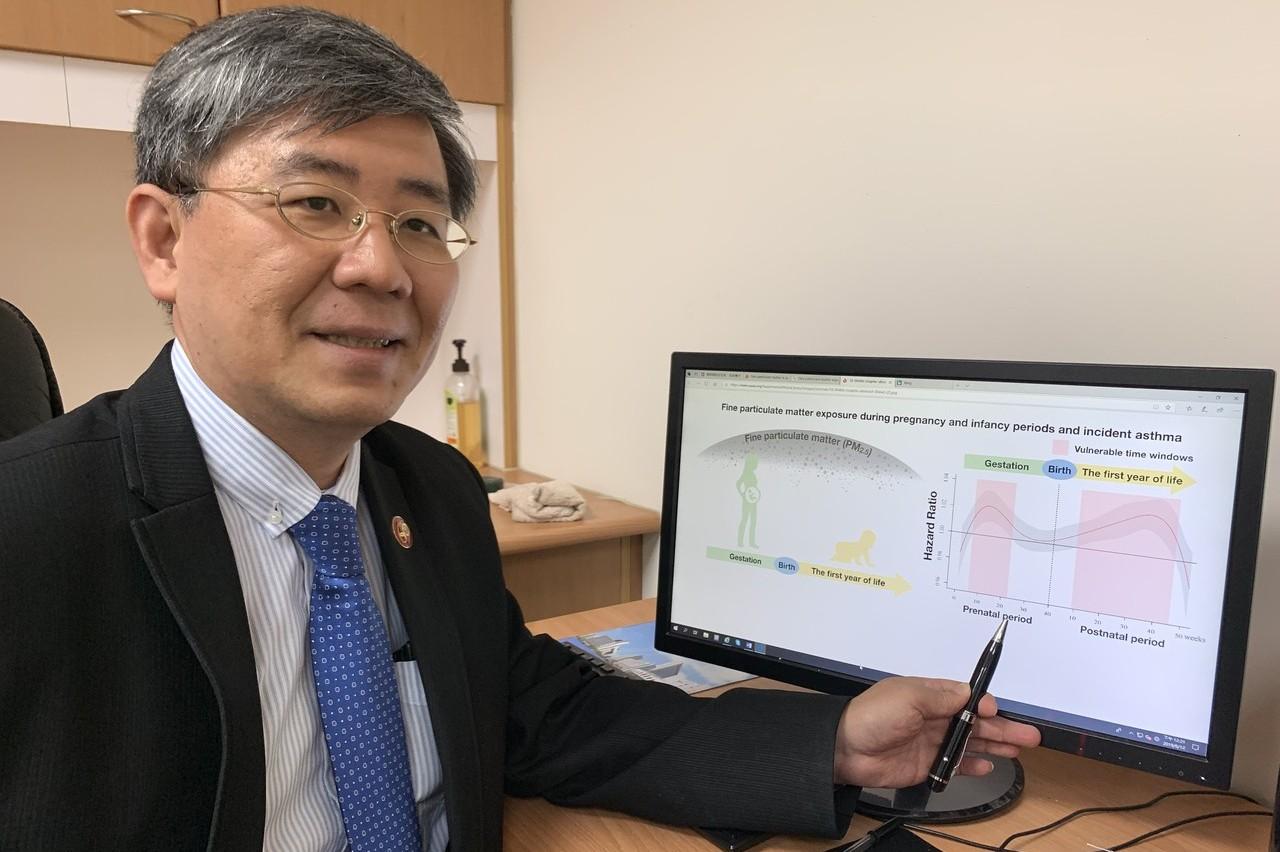 全球重要研究 中國醫大找到PM2.5引起氣喘2大關鍵期