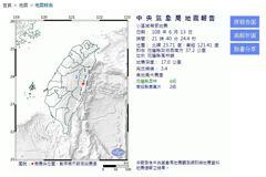 花蓮地牛翻身 發生芮氏規模3.4地震