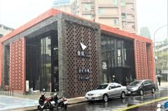 大台北都更破千億 整合最久、最美接待中心將現身