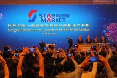 中美貿戰擴大到科技戰 只花220天 上海科創板開板