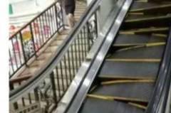 影/嚇人!商場手扶梯崩裂 民眾拔腿跑