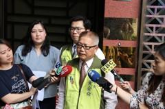 為網速優惠冒發公文 台北藥師公會控告中華電信員工