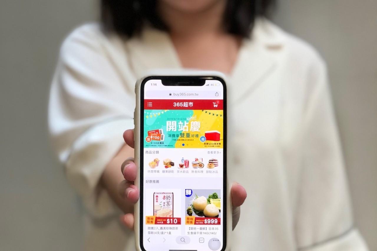 創業家新子公司新時代電商上線 瞄準食品網購