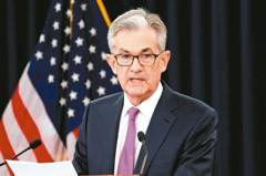 Fed更鴿 不排除7月降息2碼
