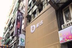 葉國華宣布成立新品牌「屋比房屋」 推誠實保險