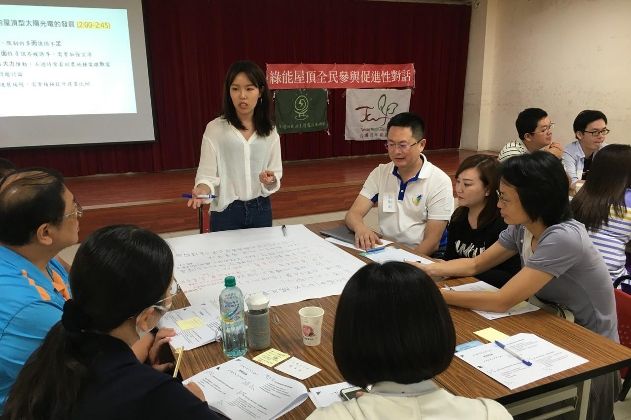 台南市推廣綠能屋頂 北區辦座談會分享經驗