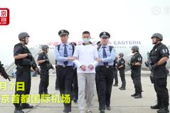 「我拿台灣護照不是中國人」台詐騙犯國外被抓怕引渡求饒