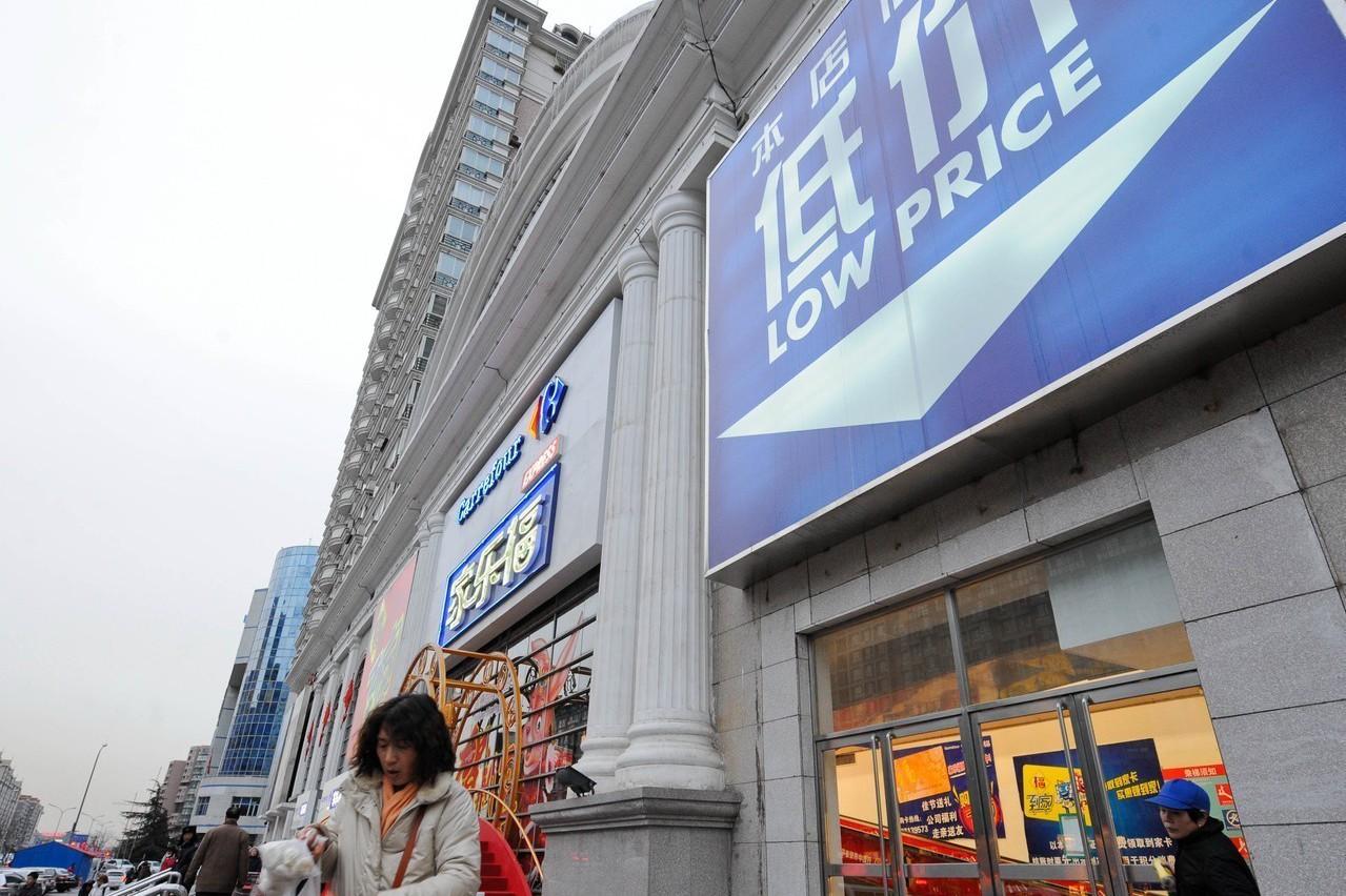 家樂福中國8成股權 蘇寧易購48億人民幣買下