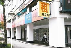 北市東區店租下修四成 西門町供不應求