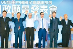 國民黨總統初選民調後有分裂隱憂