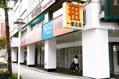 台北東區店面空置率 降了