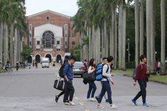 大學房產地雷多要慎選 房仲:像挑伴侶