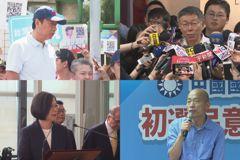 影/最新支持度民調韓國瑜仍不敵蔡英文 學者認郭柯配無效果