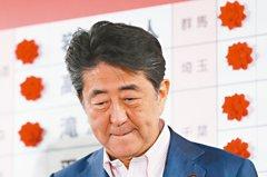【重磅快評】日本選民的弦外之音,安倍聽懂了嗎?