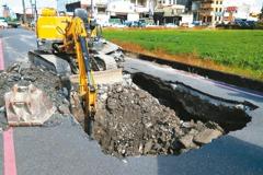 灌溉溝渠滲漏肇禍 宜蘭道路晴天陷大坑