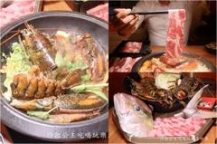 超狂!龍蝦加購一隻不到200元 台北人氣爆棚三杯石頭火鍋吃到飽