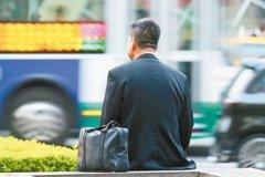 退休年齡延後 台灣勞參率緩升