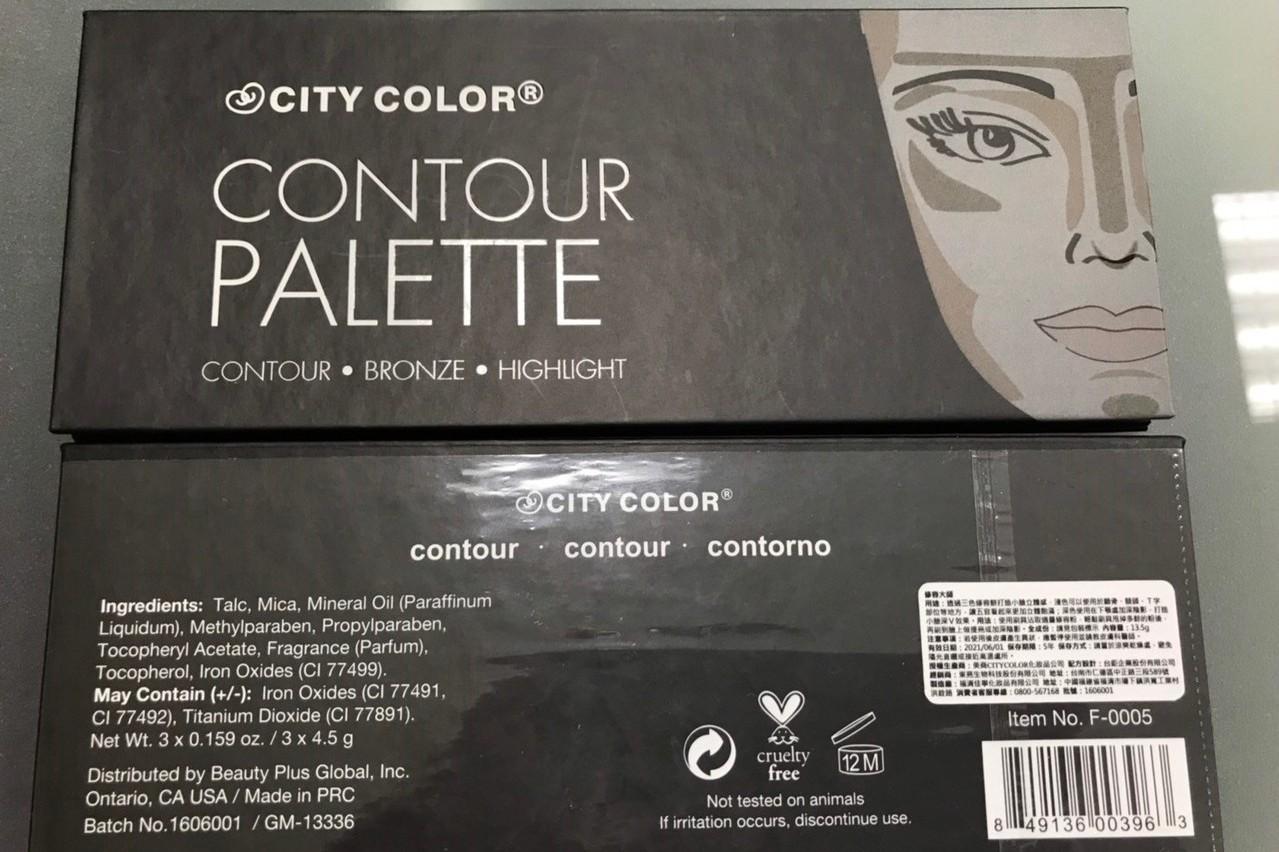 台鉅化妝品驗出致癌石綿 這2款修容盤有在台販售