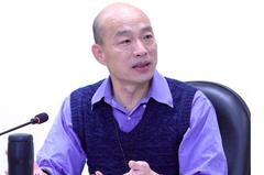 韓國瑜拜會馬 林濁水:豪宅總統向權貴總統請益?