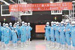 郭台銘投資 廣州超視堺面板投產