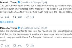 川普不滿Fed僅降息1碼 推文「鮑爾讓我們失望」