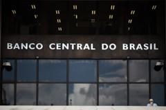 巴西央行大幅降息兩碼 Selic利率6%創歷史新低