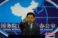 禁自由行原因?國台辦回應了:民進黨不斷推進台獨