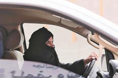 沙國女性出國 不再需男監護人許可