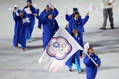 傳中國不讓台參加2022冬奧 教長:維護選手權益