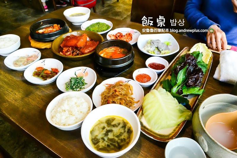 韓國釜山/飯桌밥상,傳統韓式家庭菜餐廳