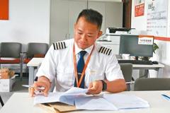 桂林航空台籍機長 飛「閱」大陸經濟翻轉