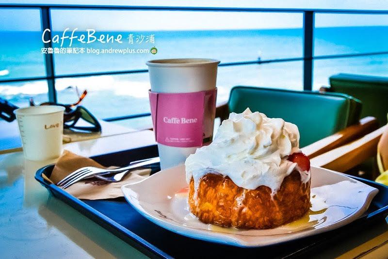 韓國釜山/海雲台青沙浦咖啡館 CAFFE BENE,聽海聲睡著