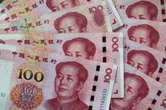 中國被列貨幣操縱國為象徵性 技術影響小但有政治後果