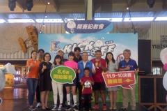 迷你足球錦標賽全台擴大舉辦 北中南3地開戰