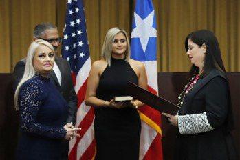 一周內換三人!波多黎各新總督上任