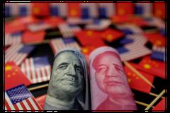 穩離岸人民幣 人行首提:建立在香港發行央票常態機制