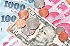 退休金算盤/攢老本…25%定存 75%投資