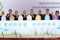 影/國家住都中心周年慶 各部會首長出席誌慶