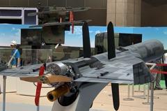 專家:劍翔無人機對艦艇威脅有限 還需要升級動力